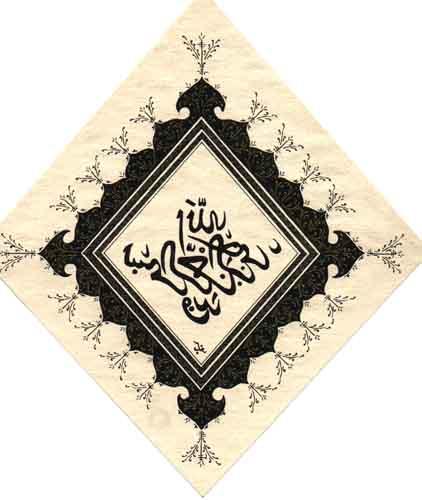 Rumi Cla_1199_0011
